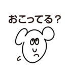 ぺろてぃのスタンプ(個別スタンプ:21)