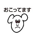 ぺろてぃのスタンプ(個別スタンプ:22)