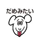 ぺろてぃのスタンプ(個別スタンプ:23)