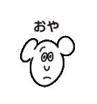 ぺろてぃのスタンプ(個別スタンプ:24)
