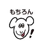 ぺろてぃのスタンプ(個別スタンプ:25)