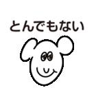 ぺろてぃのスタンプ(個別スタンプ:26)