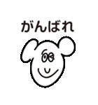 ぺろてぃのスタンプ(個別スタンプ:27)