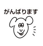 ぺろてぃのスタンプ(個別スタンプ:28)