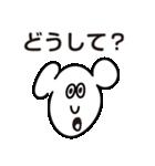 ぺろてぃのスタンプ(個別スタンプ:29)