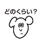 ぺろてぃのスタンプ(個別スタンプ:30)