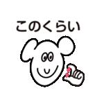 ぺろてぃのスタンプ(個別スタンプ:31)