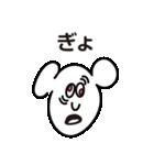 ぺろてぃのスタンプ(個別スタンプ:32)