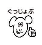 ぺろてぃのスタンプ(個別スタンプ:33)