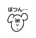 ぺろてぃのスタンプ(個別スタンプ:34)