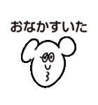 ぺろてぃのスタンプ(個別スタンプ:35)