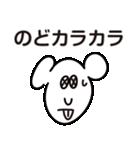 ぺろてぃのスタンプ(個別スタンプ:36)
