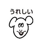 ぺろてぃのスタンプ(個別スタンプ:37)