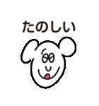 ぺろてぃのスタンプ(個別スタンプ:38)