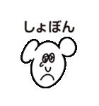 ぺろてぃのスタンプ(個別スタンプ:39)