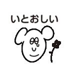 ぺろてぃのスタンプ(個別スタンプ:40)