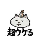 ふてぶてしい★ネコ(個別スタンプ:1)