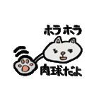 ふてぶてしい★ネコ(個別スタンプ:2)
