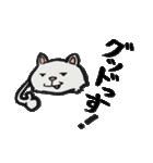 ふてぶてしい★ネコ(個別スタンプ:5)