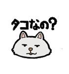 ふてぶてしい★ネコ(個別スタンプ:7)