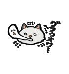 ふてぶてしい★ネコ(個別スタンプ:9)
