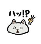 ふてぶてしい★ネコ(個別スタンプ:10)
