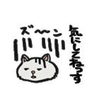 ふてぶてしい★ネコ(個別スタンプ:14)
