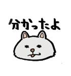ふてぶてしい★ネコ(個別スタンプ:15)
