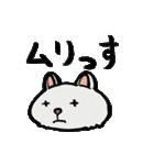ふてぶてしい★ネコ(個別スタンプ:16)