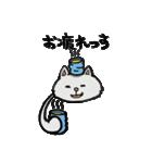 ふてぶてしい★ネコ(個別スタンプ:17)