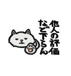 ふてぶてしい★ネコ(個別スタンプ:18)