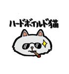 ふてぶてしい★ネコ(個別スタンプ:19)