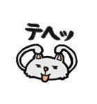 ふてぶてしい★ネコ(個別スタンプ:21)