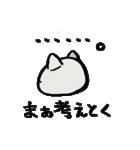 ふてぶてしい★ネコ(個別スタンプ:22)