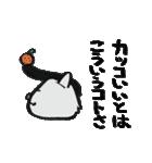 ふてぶてしい★ネコ(個別スタンプ:24)