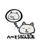 ふてぶてしい★ネコ(個別スタンプ:25)