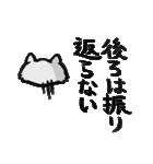 ふてぶてしい★ネコ(個別スタンプ:26)