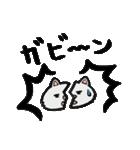 ふてぶてしい★ネコ(個別スタンプ:27)