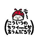 ふてぶてしい★ネコ(個別スタンプ:29)