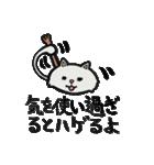 ふてぶてしい★ネコ(個別スタンプ:31)
