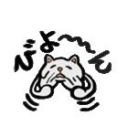 ふてぶてしい★ネコ(個別スタンプ:32)