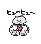 ふてぶてしい★ネコ(個別スタンプ:35)