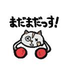 ふてぶてしい★ネコ(個別スタンプ:36)