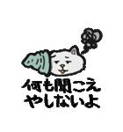 ふてぶてしい★ネコ(個別スタンプ:38)