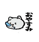 ふてぶてしい★ネコ(個別スタンプ:39)