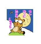 たぬきのドロン太くん vol.2 (改正版)(個別スタンプ:02)