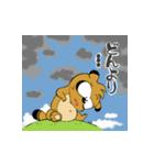 たぬきのドロン太くん vol.2 (改正版)(個別スタンプ:06)