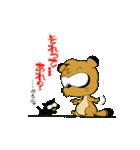 たぬきのドロン太くん vol.2 (改正版)(個別スタンプ:08)