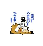 たぬきのドロン太くん vol.2 (改正版)(個別スタンプ:14)
