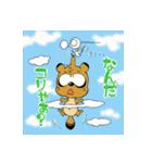 たぬきのドロン太くん vol.2 (改正版)(個別スタンプ:16)